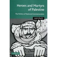 Heroes and martyrs of Palestine����˹̹��Ӣ�ۺ���ʿ